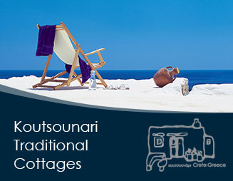Koutsounari Traditional Cottages